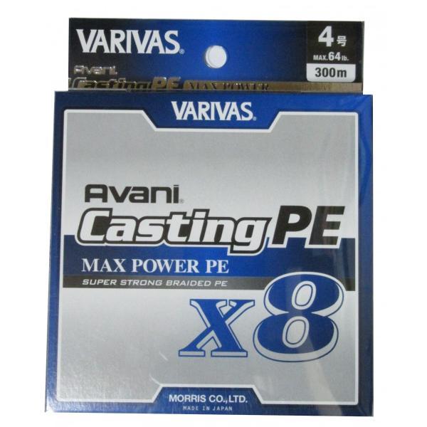 【メール便可】バリバス キャスティングPE MAXパワー 300m 4号 64lb アバニ キャスティング PE マックスパワー X8 キャスティングMAXパワー モーリス VARIVAS|hobbyshop-elnan