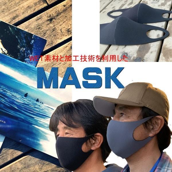 マスク ウエット スーツ