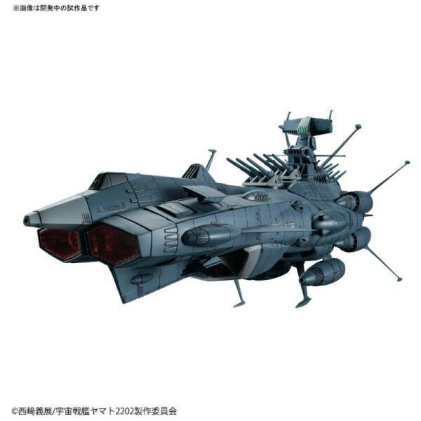 バンダイ/BANDAI 1/1000宇宙戦艦ヤマト2202愛の戦士たち地球連邦アンドロメダ級DXホビーラジコンドローン ▲