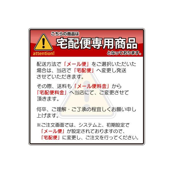 [ELECOM(エレコム)] ステレオヘッドホン(耳栓タイプ) EHP-C3520GN【メール便不可】 【メーカーお取り寄せ】