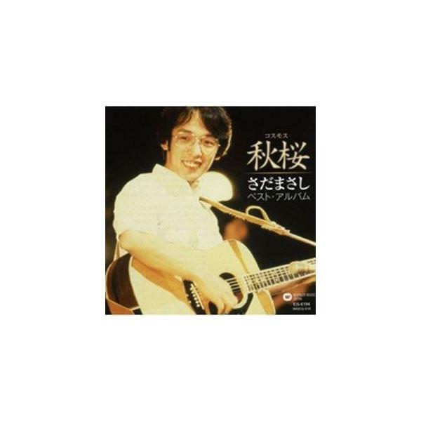 CDさだまさし秋桜(コスモス)ベスト・アルバムEJS-6194CD ▲  AB