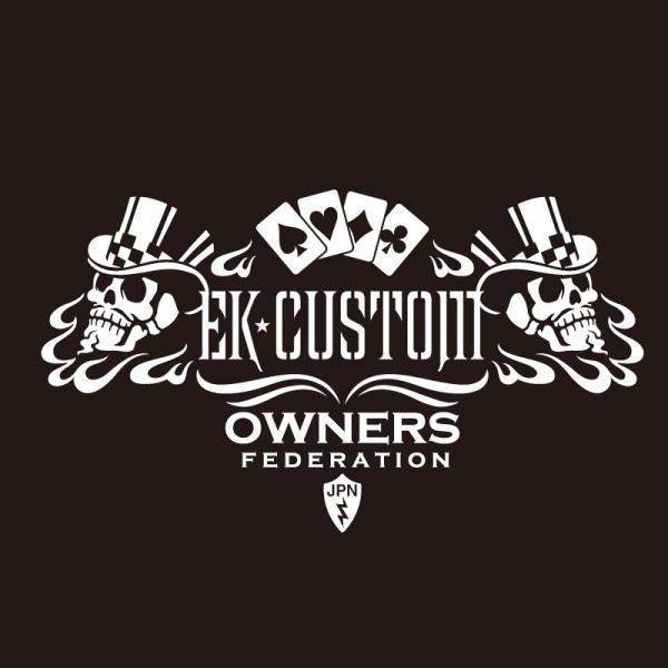 カッティングステッカー 三菱(MITSUBISHI)ekcustom EKカスタム cardskull 車 カー ステッカー  アクセサリー シール ガラス オーダーメイド  転写[◆]