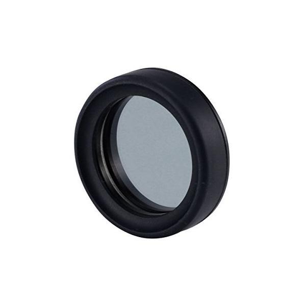 ビクセン(Vixen) 単眼鏡 マルチモノキュラーシリーズ マルチモノキュラー用反射防止フィルター 37249-2