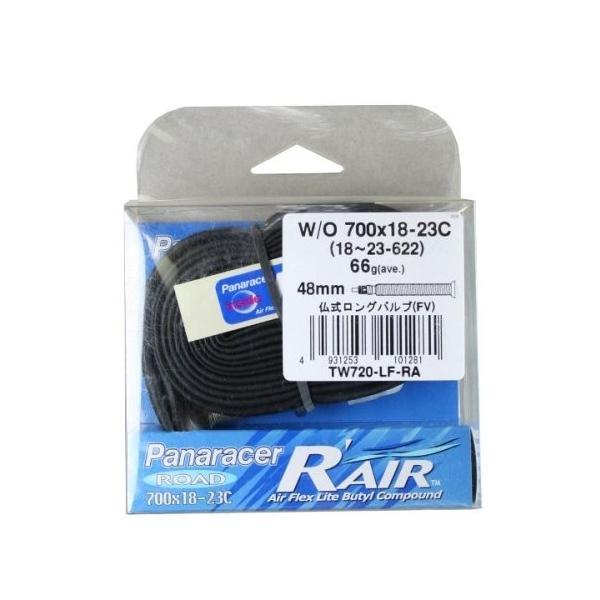 パナレーサー チューブ R'AIR [W/O 700x18~23C] 仏式ロングバルブ(48mm) TW720-LF-RA|hobipoke