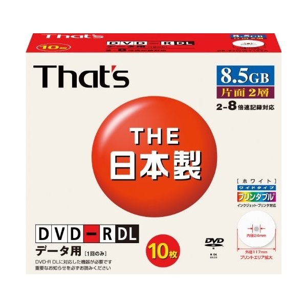 太陽誘電製 That's DVD-Rデータ用 8倍速8.5GB 片面2層ワイドプリンタブル 5mmPケース10枚入 DR-85WWY10SA|hobipoke