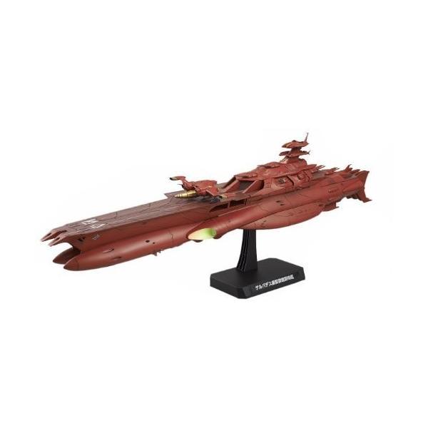 1/1000ゲルバデス級航宙戦闘母艦ダロルド(宇宙戦艦ヤマト2199)