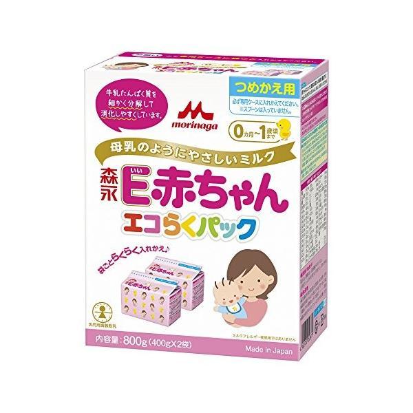 森永 エコらくパック つめかえ用 E赤ちゃん 800g (400g×2袋)|hobipoke