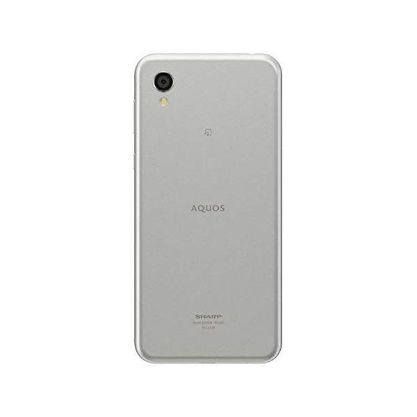 シャープ AQUOS sense2 SH-M08 ホワイトシルバー5.5インチ SIMフリースマートフォン[メモリ 3GB/ストレージ 32GB/IG hobipoke
