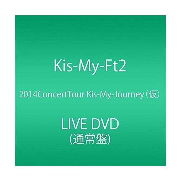 2014ConcertTour Kis-My-Journey (通常盤) (DVD2枚組) hobipoke