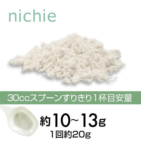 大豆プロテイン 3kg(ソイプロテイン 甘味料 香料無添加 大豆たんぱく食品)|hogarakagenki|02