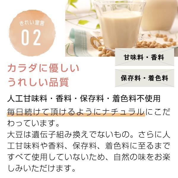 大豆プロテイン 3kg(ソイプロテイン 甘味料 香料無添加 大豆たんぱく食品)|hogarakagenki|07