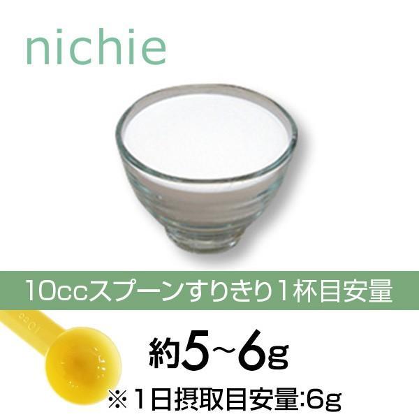 食物繊維 イヌリン 500g  水溶性(粉末 サプリメント ダイエット ファイバー パウダー)|hogarakagenki|02