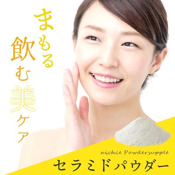 セラミド 粉末 5g 国内製造 マドラー付( 美容 パウダー サプリメント 原末 探している方) hogarakagenki 03