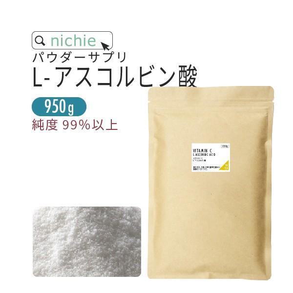 nichie ニチエー_vitaminc-02