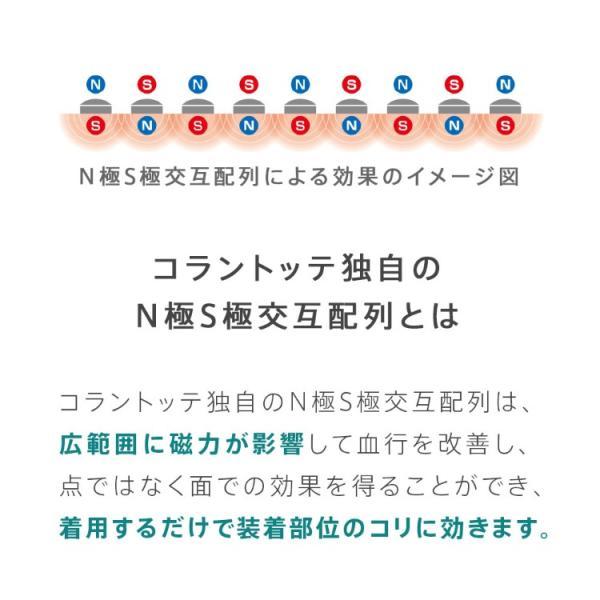 コラントッテ TAO ネックレス RAFFI プレミアム ゴールド 磁気ネックレス 延長保証|hogushiyahonpo|09
