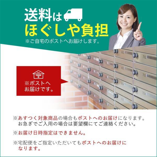 磁気ネックレス コラントッテ Ge+ ワックルネック 石川遼愛用 スポーツネックレス colantotte hogushiyahonpo 07