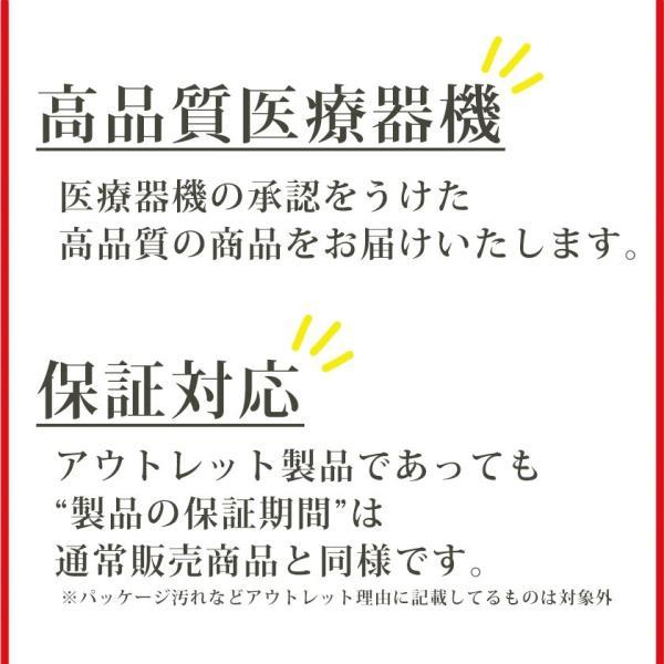 コラントッテ マグチタン NEO レジェンド|hogushiyahonpo|04