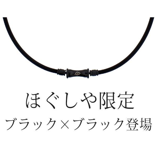 コラントッテ TAO ネックレス RAFFI 磁気ネックレス colantotte 延長保証 hogushiyahonpo 02