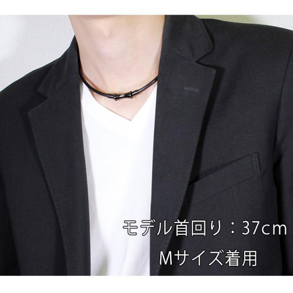 コラントッテ TAO ネックレス RAFFI 磁気ネックレス colantotte 延長保証 hogushiyahonpo 04
