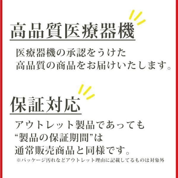 コラントッテ ネックレス ワックルネック AIR colantotte 磁気ネックレス|hogushiyahonpo|03