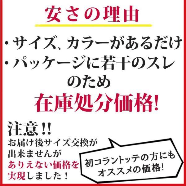 コラントッテ ネックレス ワックルネック AIR colantotte 磁気ネックレス|hogushiyahonpo|04