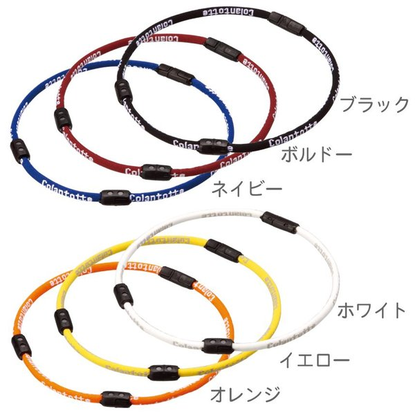 コラントッテ ワックルネック 磁気ネックレス Colantotte|hogushiyahonpo|02