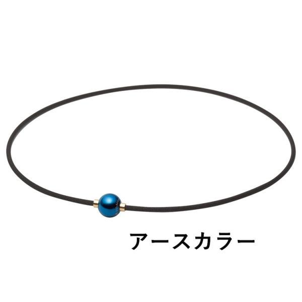 ファイテン RAKUWAネックX100 ミラーボール phiten ラクワ 羽生結弦選手愛用 効果|hogushiyahonpo|09