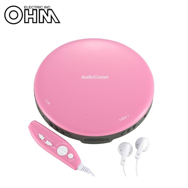 オーム電機OHMAudioCommポータブルCDプレーヤー(リモコン付)ピンクCDP-850Z-Pllおしゃれコンパクトイヤホン