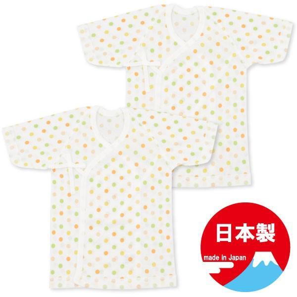新生児・水玉柄短肌着の2枚組・日本製