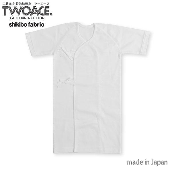 新生児・長肌着・日本製・タンブラー乾燥・洗濯に強い肌着
