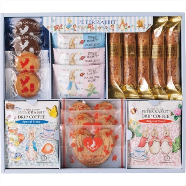プレゼント 洋菓子 ギフト ピーターラビットTM コーヒー&スイーツギフト(PSG-20) / 洋菓子 焼き菓子 ギフト セット 詰め合わせ 贈答用