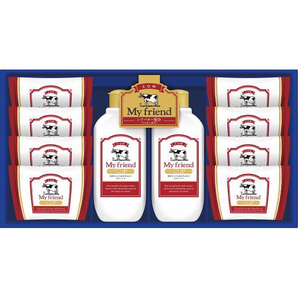 プレゼント ハンドソープ ギフト 牛乳石鹸 マイフレンド(GMF20) / 石鹸 石けん せっけん ソープ 手洗い 固形石鹸 人気 コスパ 贈り物 快気法事 法要