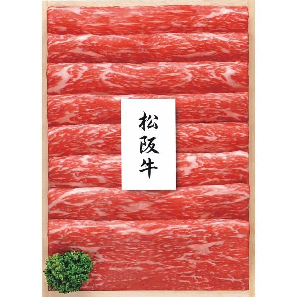お中元 御中元 2021 肉 ギフト 送料無料 松阪牛 モモすき焼き(330g) / お中元ギフト 夏ギフト 精肉 肉ギフト 牛肉 赤身 ステーキ 肉料理 21ch