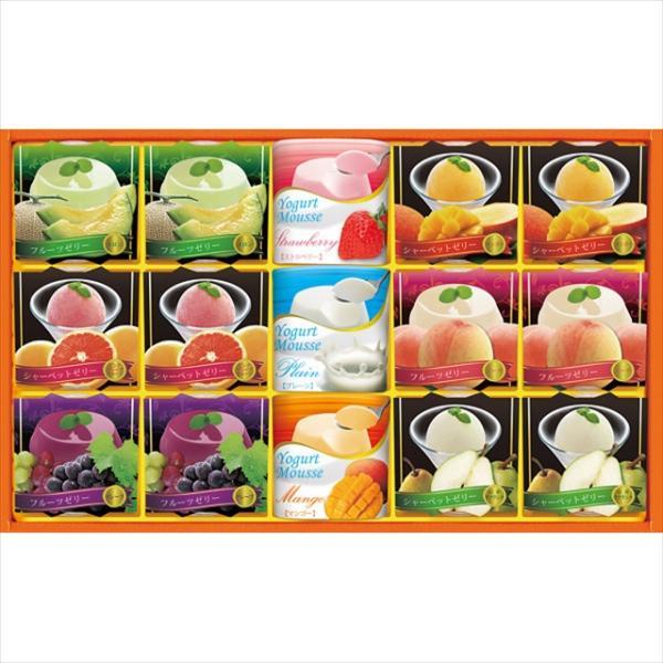 お中元 御中元 2021 洋菓子 ギフト サマースイーツセレクション (SSR-20R) / お菓子 洋菓子 お取り寄せ 老舗 グルメ スイーツセット スイーツギフト 21ch