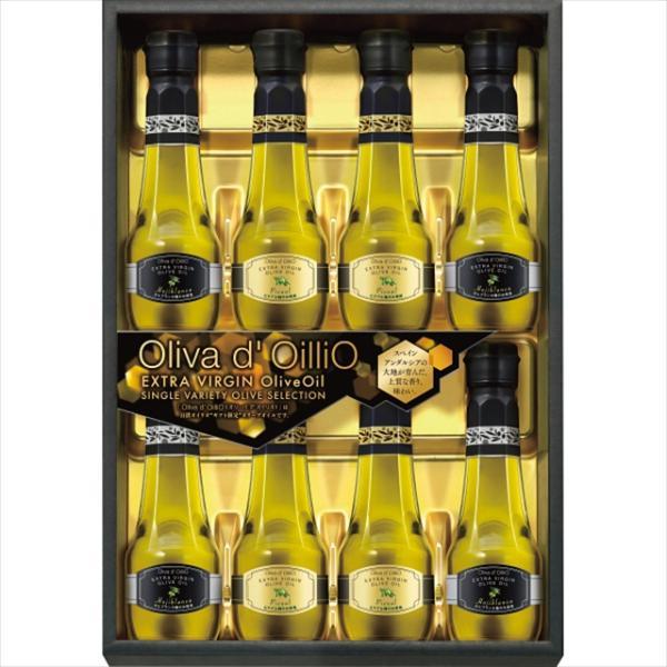 プレゼント 調味料 ギフト 送料無料 オリバデオイリオ EXVオリーブオイルギフト(OL-50) / オイル 油 オイルギフト 詰め合わせ セット ギフトセット