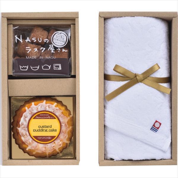 敬老の日 プレゼント 洋菓子 ギフト 送料無料 NASUのラスク屋さん 焼き菓子&今治タオル詰合せ(S-25TN) / お菓子 洋菓子 焼き菓子 ギフト セット 詰め合わせ
