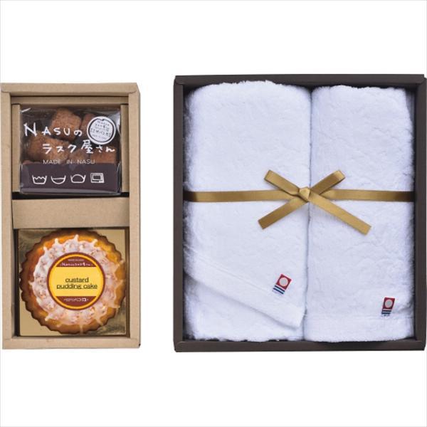 敬老の日 プレゼント 洋菓子 ギフト 送料無料 NASUのラスク屋さん 焼き菓子&今治タオル詰合せ(S-30TN) / お菓子 洋菓子 焼き菓子 ギフト セット 詰め合わせ