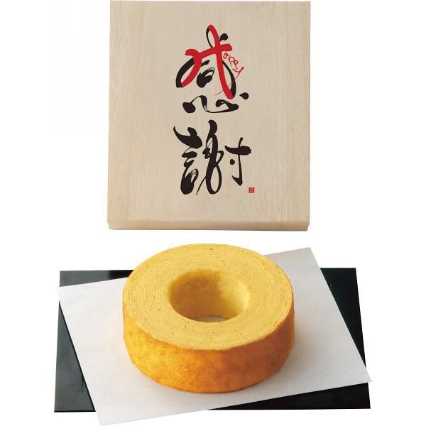 引き菓子 ブライダル ギフト 感謝 バウムクーヘン(木箱入)(KA1-10A) / お菓子 洋菓子 焼き菓子 お菓子セット ギフト 贈り物 セット 詰め合わせ 贈答用