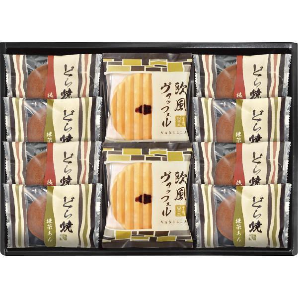 敬老の日 プレゼント スイーツ ギフト どら焼き&ヴァッフェル詰合せ(DY-20CS) / 洋菓子 焼き菓子 お菓子セット 贈り物 セット 詰め合わせ 贈答用