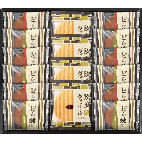 敬老の日 プレゼント スイーツ ギフト 送料無料 どら焼き&ヴァッフェル詰合せ(DY-30CS) / 洋菓子 焼き菓子 ギフト 贈り物 セット 詰め合わせ 贈答用