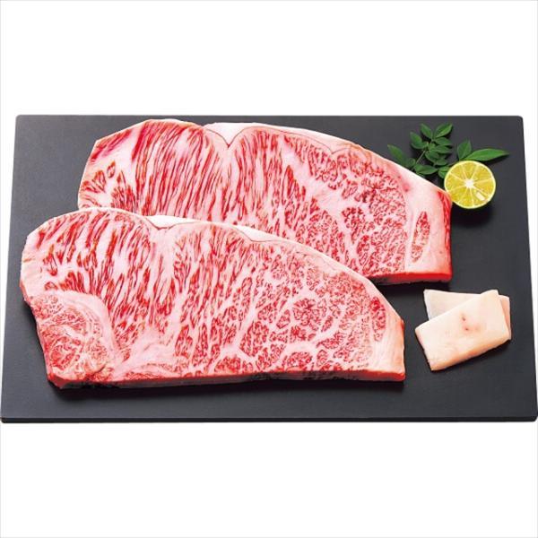 敬老の日 プレゼント 肉 ギフト 送料無料 銀座吉澤 松阪牛サーロインステーキセット(2枚) / 肉 和牛 惣菜 焼肉 惣菜セット レトルト セット 詰め合わせ お返し