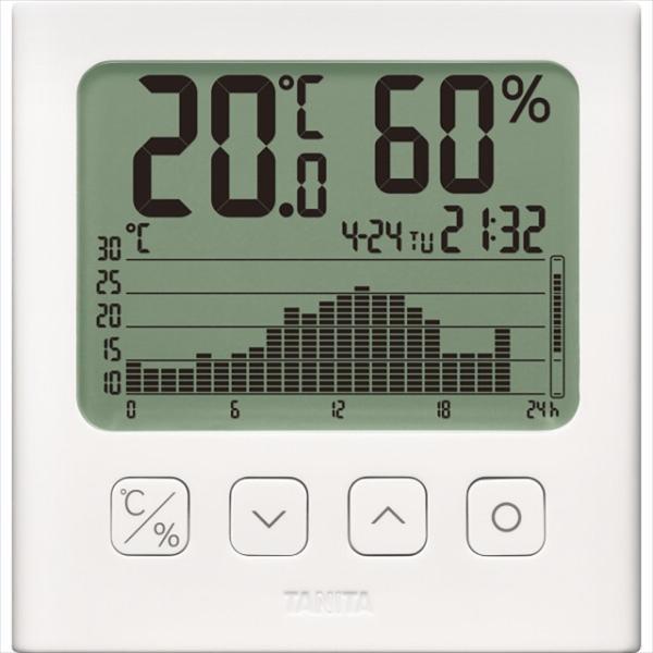 雑貨 ギフト 送料無料 タニタ グラフ付きデジタル温湿度計(TT-581) / インテリア 温度計 湿度計 温湿度計 スケール 贈り物 内祝い 御祝い お返し 出産内祝い