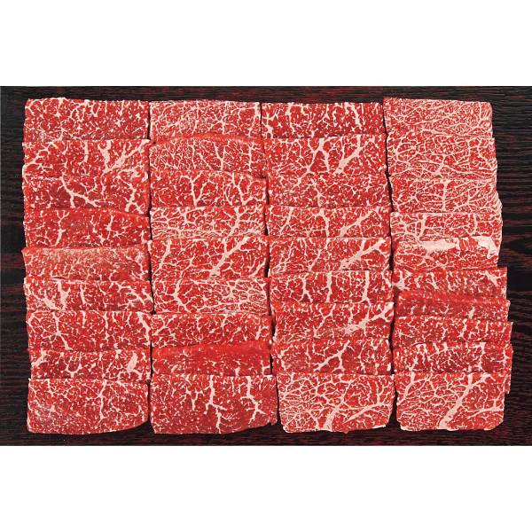 お中元 御中元 2021 肉 ギフト 送料無料 神戸牛 赤身モモ網焼用(A4ランク・500g) / 肉 和牛 惣菜 焼肉 惣菜セット セット 詰合せ 詰め合わせ 内祝い