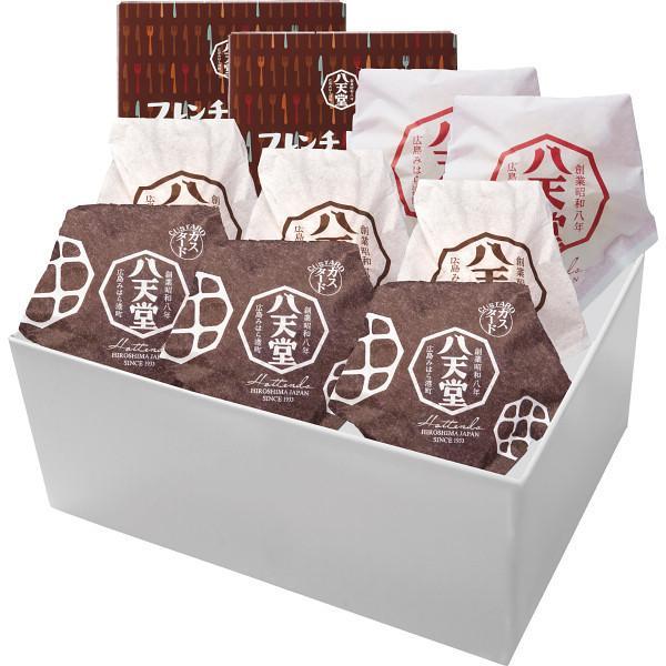 敬老の日 プレゼント スイーツ ギフト 送料無料 八天堂スイーツパン4種10個詰合せ / スイーツ スイーツギフト 人気 生菓子 セット 詰め合わせ