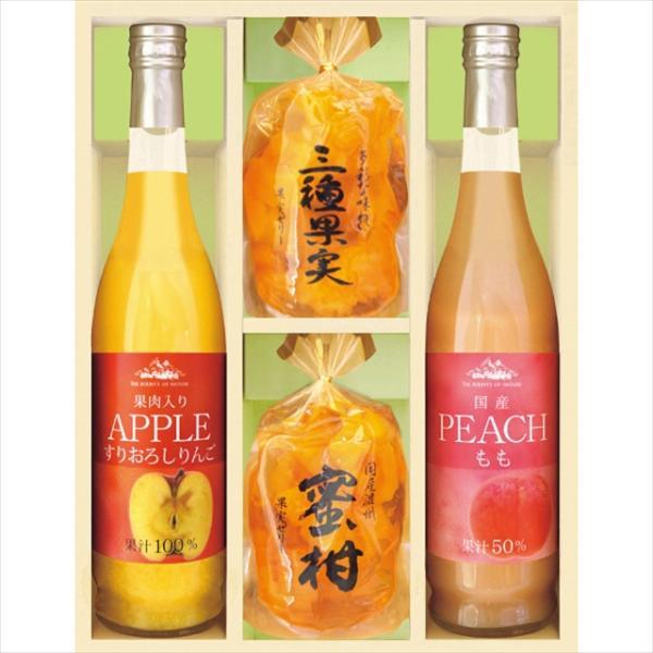 プレゼント ジュース ギフト 送料無料 果実のゼリー・フルーツ飲料セット(JUK-30) / フルーツジュース ジュース 果汁 セット 詰め合わせ