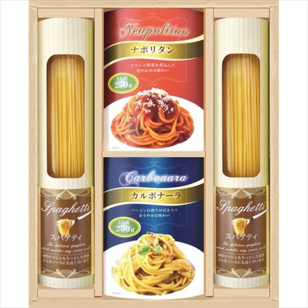 プレゼント パスタ ギフト 採食ファクトリー味わいソースで食べるパスタセット(PAF-BJ) / パスタ パスタセット ススパゲティ 麺セット 詰め合わせ