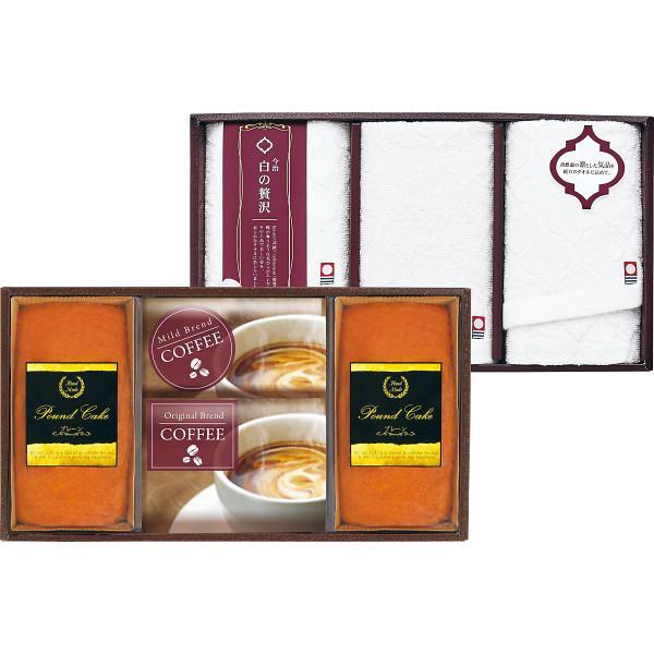 お中元 御中元 2021 スイーツ ギフト 送料無料 今治製タオル(白の贅沢)&金澤パウンドケーキ・珈琲セット(IK-50) / ケーキ お菓子 洋菓子 セット 詰め合わせ