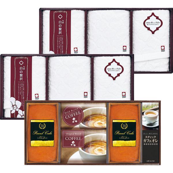 お中元 御中元 2021 スイーツ ギフト 送料無料 今治製タオル(白の贅沢)&金澤パウンドケーキ・珈琲セット(IK-100) / ケーキ お菓子 洋菓子 セット 詰め合わせ