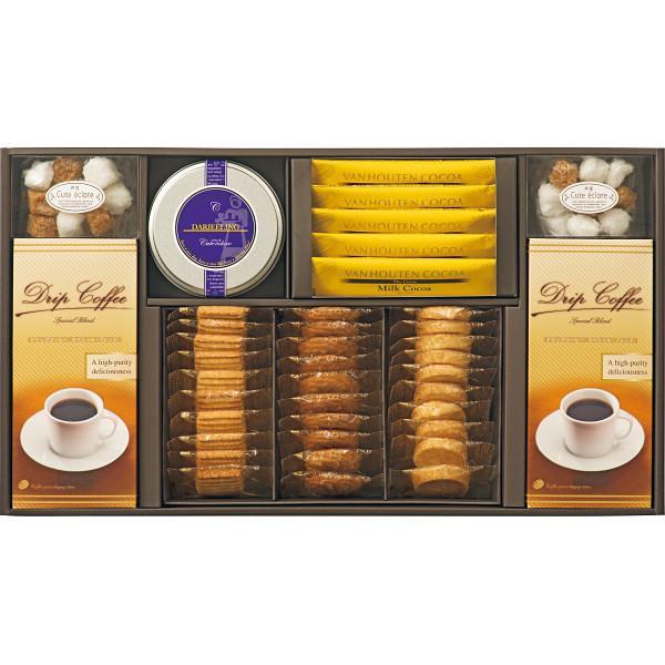 お中元 御中元 2021 スイーツ ギフト 送料無料 コーヒー・ココア・紅茶&クッキー詰合せ(TBL-DN) / ケーキ スイーツ お菓子 洋菓子 和菓子 セット 詰め合わせ