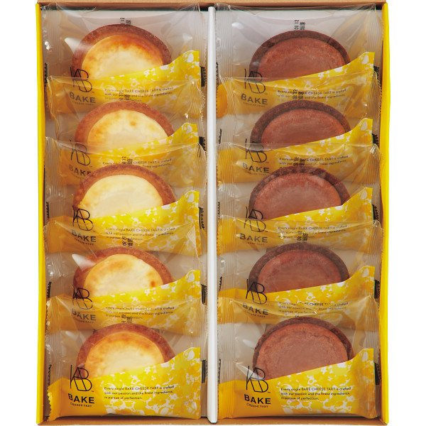 敬老の日 プレゼント スイーツ ギフト 送料無料 ベイク チーズタルト チョコレートギフトボックス / 洋菓子 お菓子セット ギフト セット 詰め合わせ
